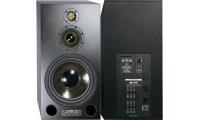 ADAM S4X-V активный студийный монитор